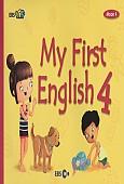 EBS 초목달 Moon 4: My First English 4