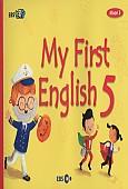 EBS 초목달 Moon 5: My First English 5
