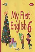 EBS 초목달 Moon 6: My First English 6